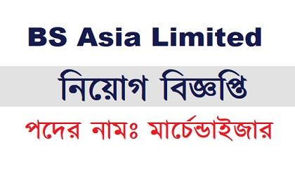 BS Asia Limited Job Circular 2021