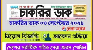 Chakrir Dak 03 September 2021