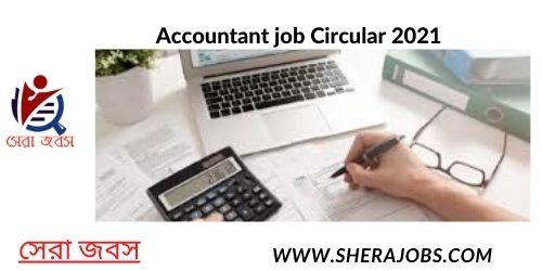 Accountant job Circular 2021